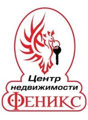 ФЕНИКС, ЦН