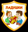МКДОУ д/с № 347
