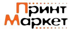 Принт-Маркет