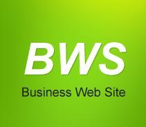 Бизнес Веб Сайт