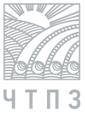 Челябинский Трубопрокатный Завод, (ЧТПЗ)