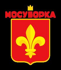 МосУборка