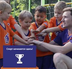 Школа Футбола Чемпионика