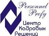 Personnel Proffy, ООО Центр Кадровых Решений