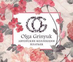 Озон. Авторские платья Ольги Гринюк.