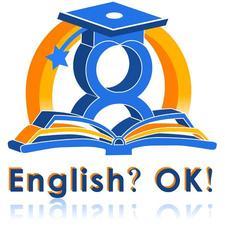 Английский?Окей!