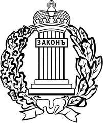 Адвокат Серов Дмитрий Александрович
