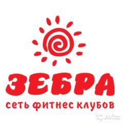 Зебра Орджоникидзе