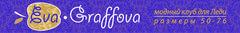 Логотип компании МАПАЯ