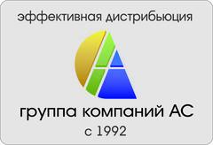 АС-Маркет