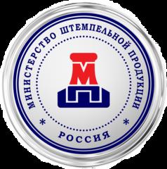 Баринов Д. С.