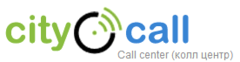 Контакт-центр City Call, г.Челябинск