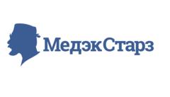 Медэк Старз Интернешнл