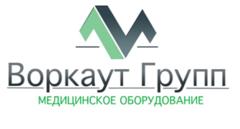 Воркаут Групп