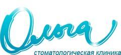 Ольга-С