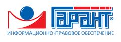 ГАРАНТ-СЕРВИС Ярославль