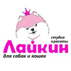 Русакова Юлия