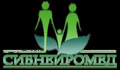 ГНЦ Сибнейромед