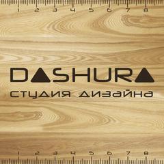 Студия дизайна интерьеров DASHURA