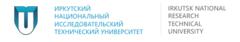 ФГБОУ ВО Иркутский национальный исследовательский технический университет