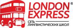 Лингвистическая школа Лондон Экспресс Таганрог