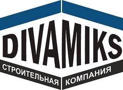 ДИВАМИКС