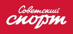 Редакция газеты Советский спорт