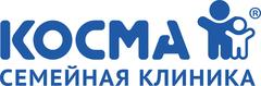 КОСМА, Частная клиника