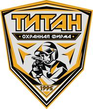 Охранная фирма Титан