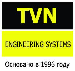 ТВН Инженерные системы