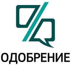 Полухин Андрей Сергеевич