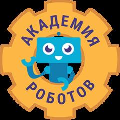 Академия Роботов