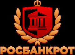 Региональный центр права и оценки