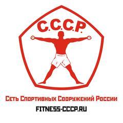 Фитнес-клуб С.С.С.Р. -Ткацкая
