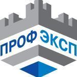 ПрофЭксп