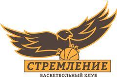 Баскетбольный Клуб Стремление