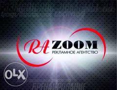 Рекламное агентство ZOOM