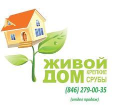 Компания Живой Дом