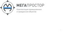 МегаПростор