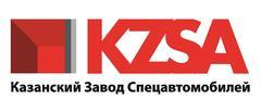 Казанский завод спецавтомобилей