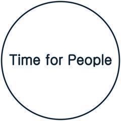 Время для людей