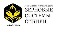 Зерновые системы Сибири
