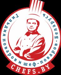 Гильдия поваров и шеф-поваров