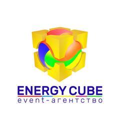 Event-агентство Energy Cube