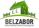 БЕЛЗАБОР БАЙ