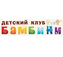 Насыров Р. Н.