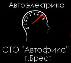 Шевляков И.А.