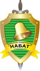 ЧОП Набат