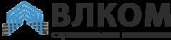 Компания ВЛком