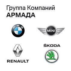 Группа компаний Армада, автоцентр